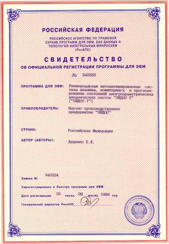Ваз 21213 схема электрооборудования ваз 21213.